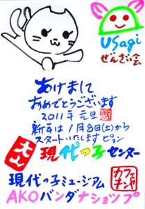 Imgp15583_3